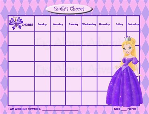 printable reward charts disney printable personalized kids chore chart princess