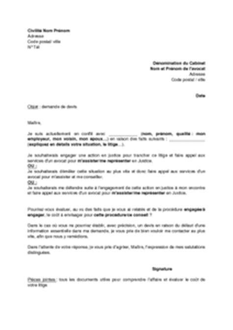 Demande De Devis Lettre Gratuit Exemple Gratuit De Lettre Demande Devis 224 Avocat Montant Honoraires D 233 Pens Et Frais Annexes