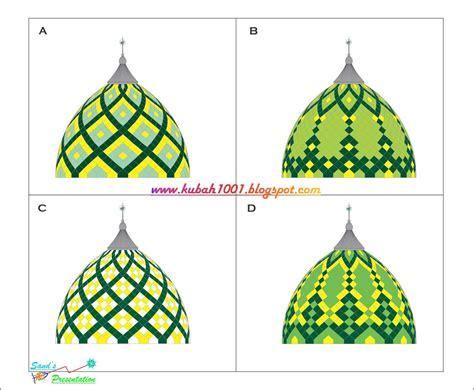 kubah masjid pilihan motif kubah masjid
