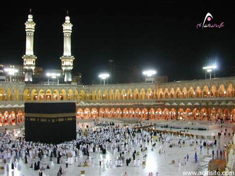 wallpaper kaaba free islamic wallpaper kaaba wallpapers khana kaba kaba