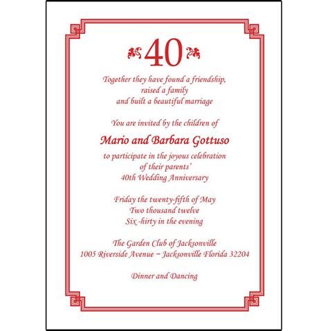 40th wedding anniversary invitation templates 40th anniversary invites 40th anniversary invite wording