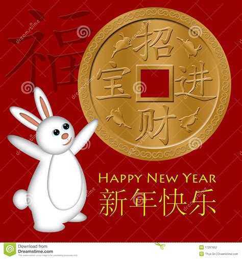 new year rabbit description new year rabbit vector illustration