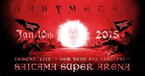new year legend babymetal legend quot 2015 quot new year fox festival post