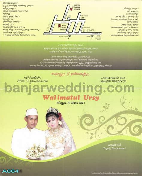 Undangan Pernikahan Soft Cover Sc 004 desain undangan pernikahan cetak anggrek hitam uo sc007