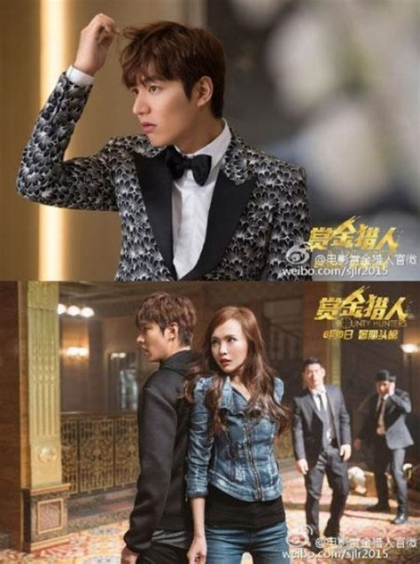 download film lee min ho bounty hunters lee min ho s bounty hunters stills unveiled koogle tv