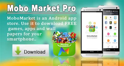 sketchbook pro mobomarket pro mobo market tips play softwares