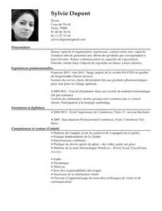Curriculum Vitae Builder by Cv Analyste Commercial Exemple Cv Analyste Commercial