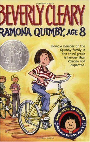 Breakaway An Avon Camelot Book ramona quimby age 8 avon camelot books harvard book store