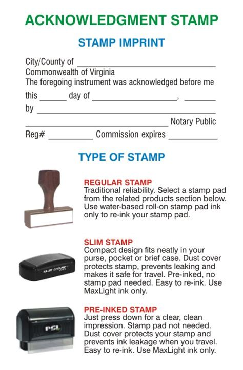 notary acknowledgment stamps virginia