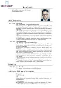 Resume Format For Hr by New Resume Format Resume Template 2017