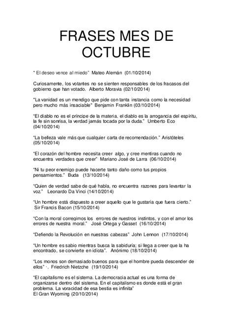 imagenes del mes de octubre con frases frases mes de octubre