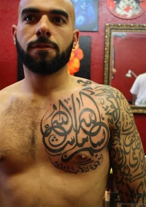 arabic writing tattoo 41 arabic tattoos for chest