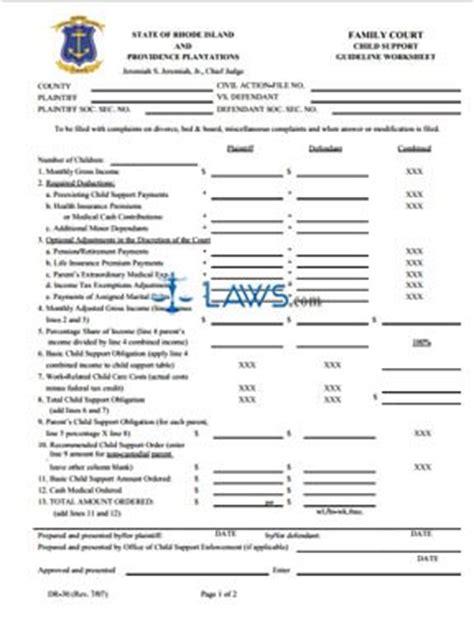 Child Support Guidelines Worksheet