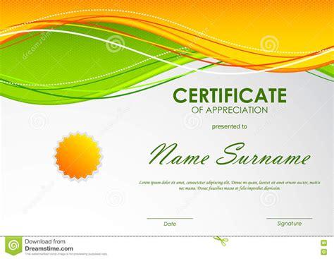 free certificate of appreciation template downloads certificate of appreciation template free