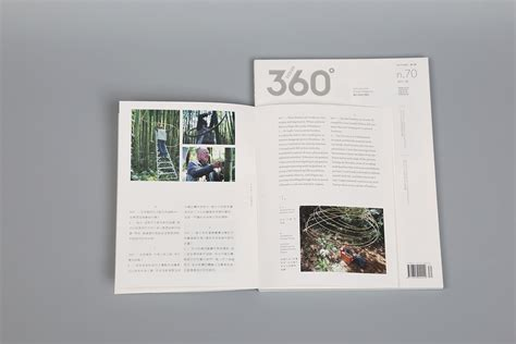 decor home mags 360 176 design 360 176 magazine 70 narration of bamboo also