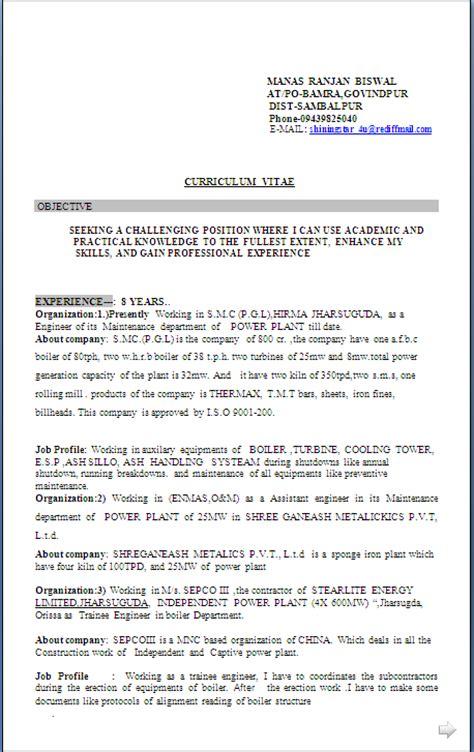 Resume Format Doc For B Resume Co Resume Sle In Word Document For B E