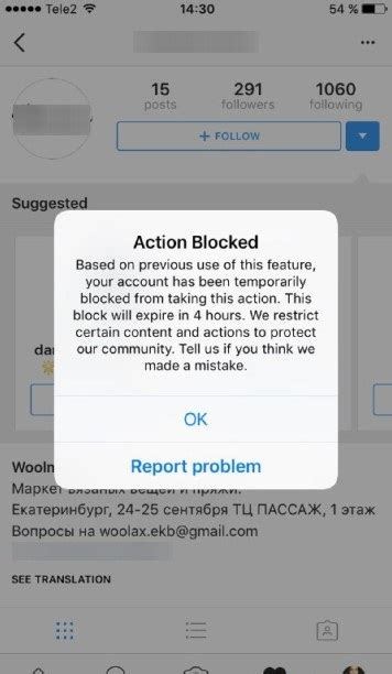 How Do You Find To Follow On Instagram What Should You Do If Instagram Has Temporarily Blocked