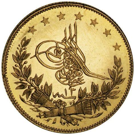 ottoman empire gold coins ottoman empire sultan abdul aziz 1277 1293 ah 1861