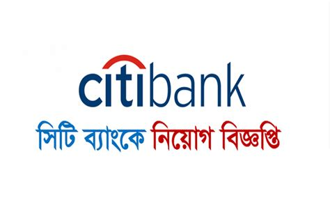 city bank city bank limited circular december 2016 bd careers