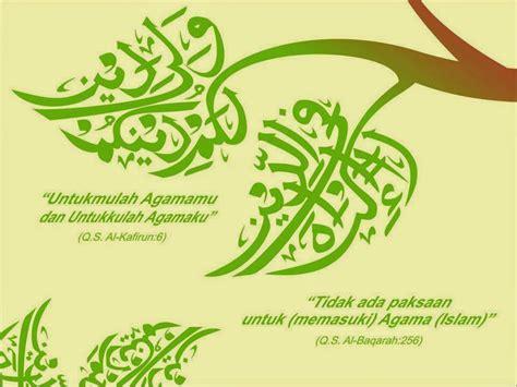 asmaul husna yusuf mansur mp3 free download walpaper kaligrafi arab paling bagus ceramah ustad mp3