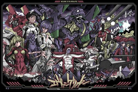 Kaos Anime Signed Personel One Direction neon genesis evangelion illustration on behance
