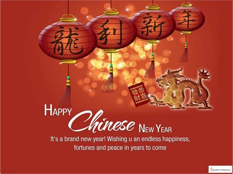 new year 2016 greeting message in mandarin new year 2016 motivational messages greetings
