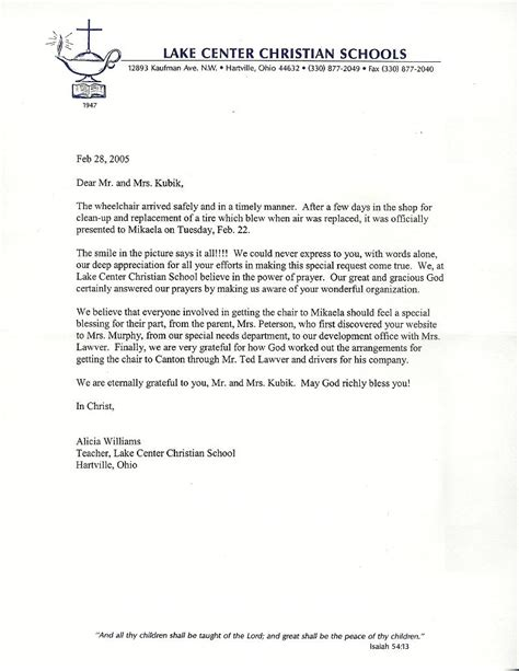Donation Letter For Handicapped Updated April 27