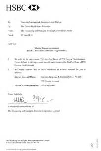 Certification Letter From Bank letter bank balance confirmation letter sample and bank confirmation