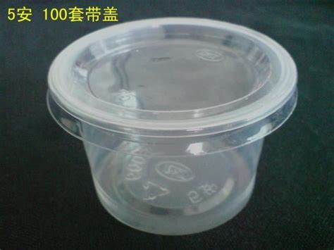Cup Plastik Es 100 Ml plastic pet cup picture more detailed picture about 100ml disposable plastic cup with lid