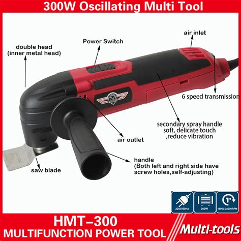 multi power tool free shipping to russion multifunction power tool 300w
