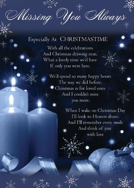 christmas graveside memorial bereavement cards variety ebay