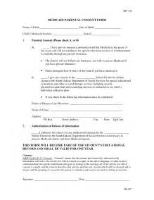counselling consent form template best photos of printable counseling consent forms