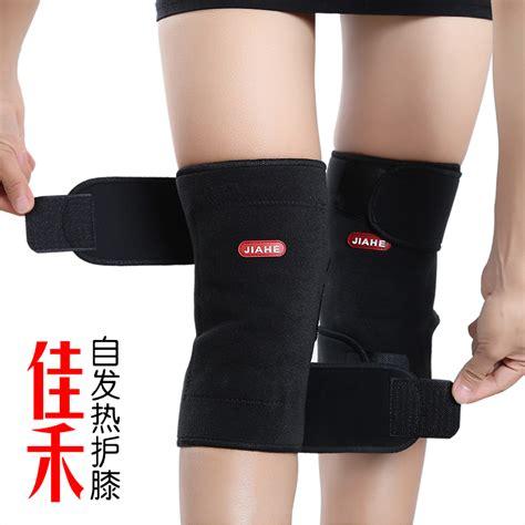 Heated Knee Pads by Popular Heated Knee Warmers Buy Cheap Heated Knee Warmers