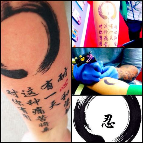 enso tattoo placement 17 best images about enso on pinterest circles circle