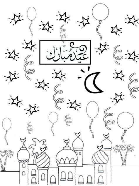 doodle fajar coloriage a 239 d moubarak