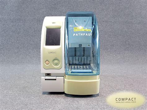 Sale Co Analyzer Pro Serenity immuro analyzer pathfast mitsubishi used equipment supplier in japan intermedical co