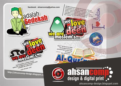 layout sticker undangan stiker solusi cetak undangan souvenir termurah disolo