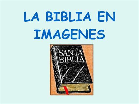 imagenes reflexivas de la biblia la biblia en imagenes