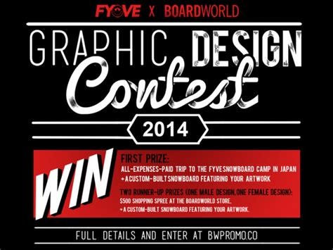 graphic design contest rules design a fyve snowboards graphic win a trip to japan from