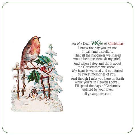dear wife  christmas christmas  heaven cards