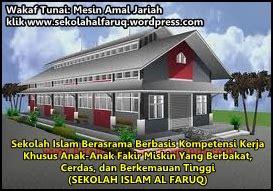 brosur surat komitmen awal sekolah islam al faruq