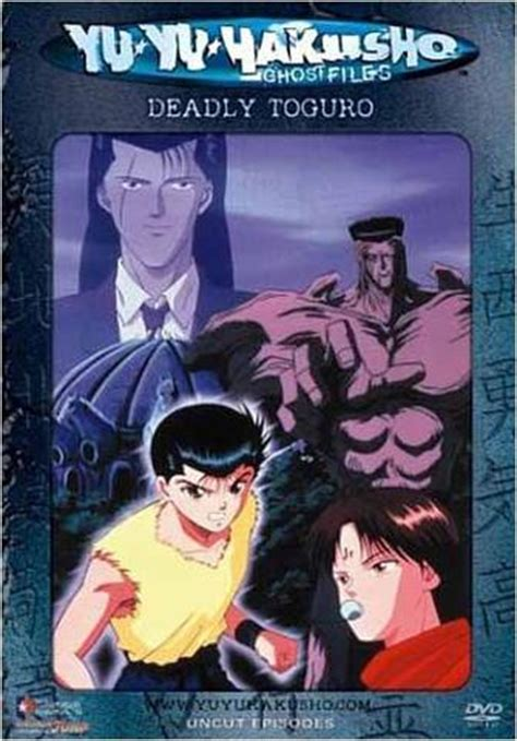 film white ghost uncut yu yu hakusho ghost files volume 18 deadly toguro
