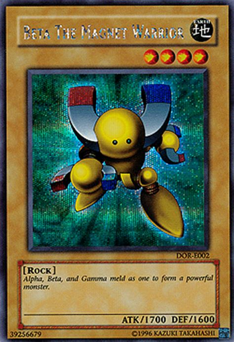 beta the magnet warrior duellists of the roses play