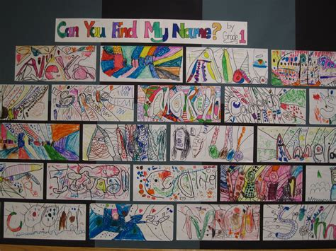 pattern art activities grade 2 there s a dragon in my art room name projects part 2