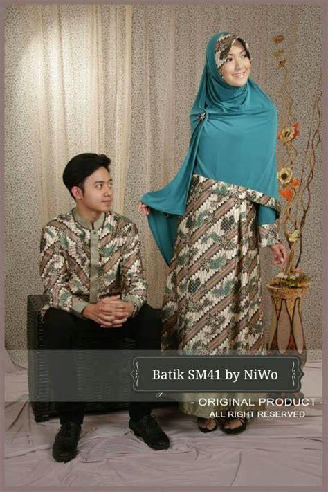 Jual Baju Koko Ekpd 430 sarimbit batik jual baju pesta modern syar i dan stylish