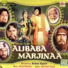 alibaba wiki alibaba marjinaa wikipedia