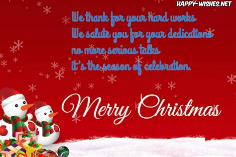 christmas wishes  employees