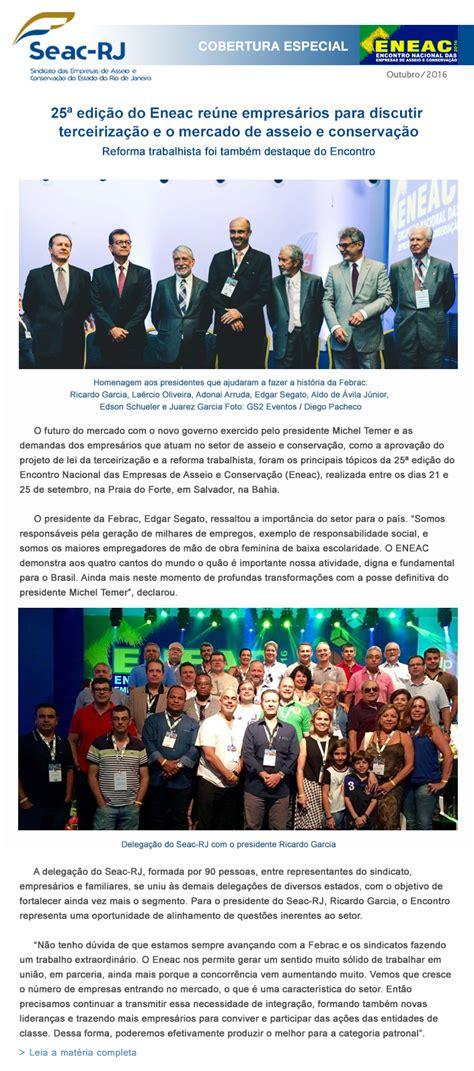 dissidio de asseio e conservacao rj 2016 confira a cobertura completa do encontro nacional das