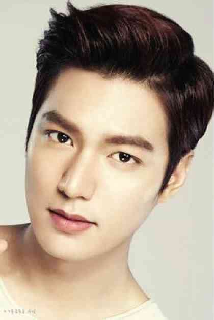 lee min ho puts his money where his mouth is inquirer