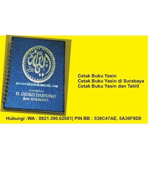 format cetak buku yasin cetak buku yasin murah surabaya 0821 3906 2681